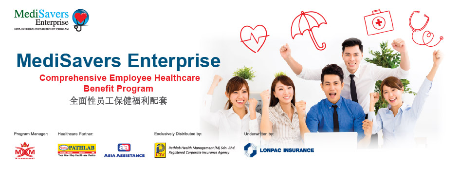 MediSavers Enterprise